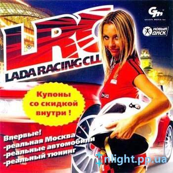 Moscow Racer (2009) RUS + Патч