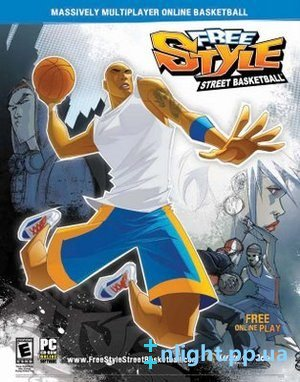 FreeStyle Street Basketball Online (2009/Rus) PC